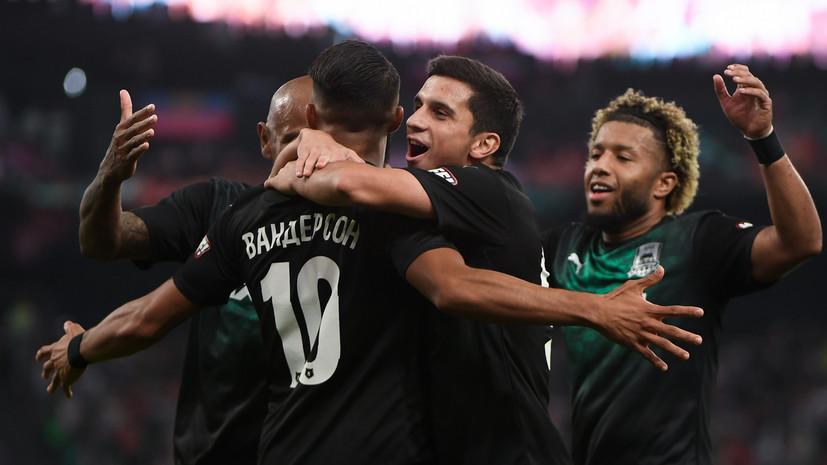 «Краснодар» обыграл «Арсенал» в 11-м туре РПЛ