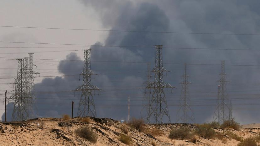 Саудовский принц объяснил, почему ПВО страны не отразили атаки на НПЗ