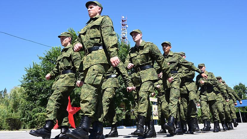 Около 132 тысяч человек призовут в российскую армию осенью