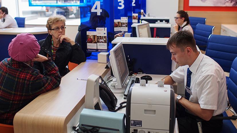 «Строже к клиенту»: с 1 октября при выдаче кредита банки начнут учитывать показатель долговой нагрузки россиян
