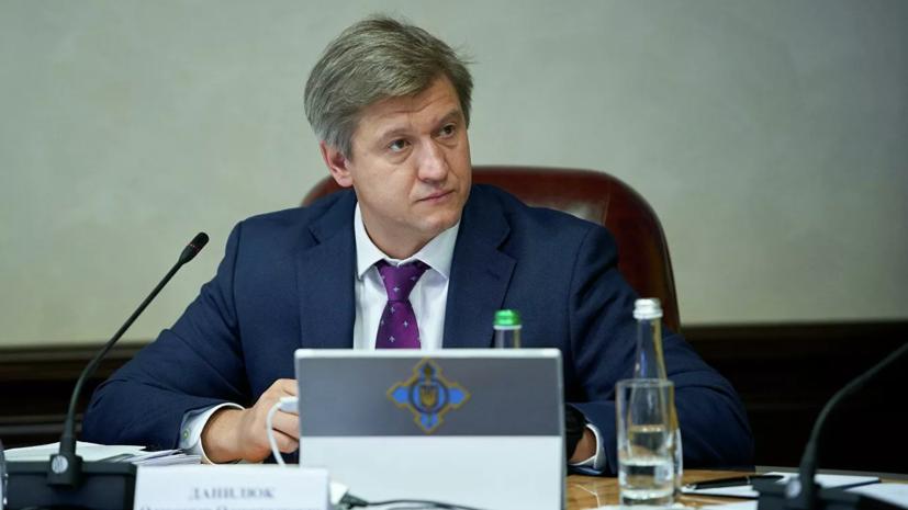 Зеленский уволил секретаря СНБО Украины