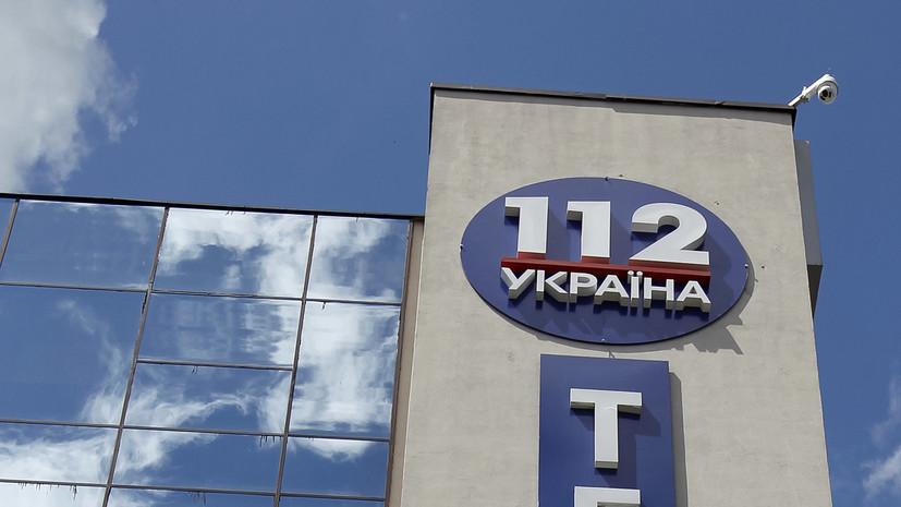 Три украинских телеканала провели флешмоб против цензуры