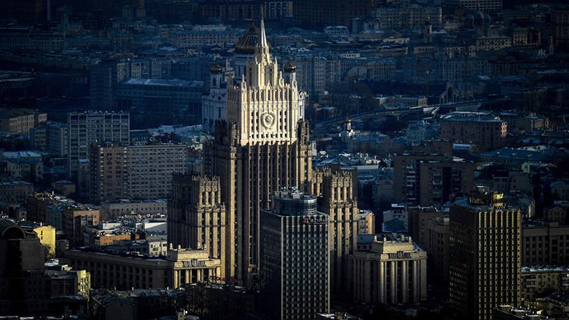 «Конъюнктурные цели»: в МИД России отреагировали на расширение санкционного списка США