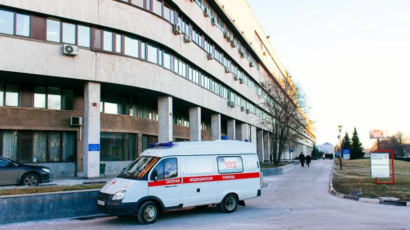 Комиссия Минздрава будет работать в онкоцентре Блохина до 6 октября
