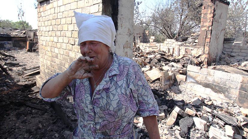 Новые расчёты: в МИД Украины рассказали о «формуле Зеленского» по урегулированию ситуации в Донбассе