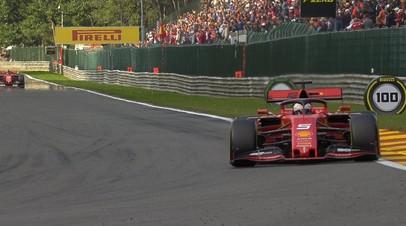Леклер выиграл Гран-при Бельгии «Формулы-1», Квят — седьмой
