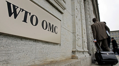 Спорная поддержка: США ищут специалиста для помощи Украине в ВТО