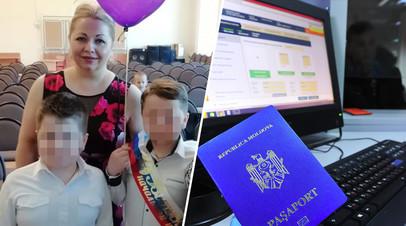 Матери ребёнка-инвалида из Молдавии одобрили квоту на РВП после запроса RT