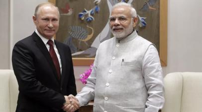 Путин наградил премьера Индии орденом Андрея Первозванного
