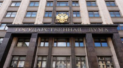 В Госдуме рассказали о значимости ВЭФ для России