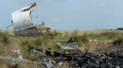 На месте крушения малайзийского Boeing 777