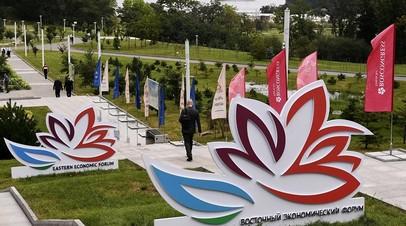 На ВЭФ-2019 подписано более 270 договоров на сумму свыше 3,4 трлн рублей