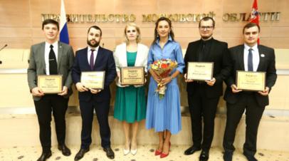 Учитель из Балашихи стала лауреатом областного этапа конкурса «Педагог года Подмосковья — 2019»