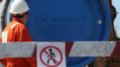 Эксперт оценил заявление главы бундестага о «Северном потоке — 2»