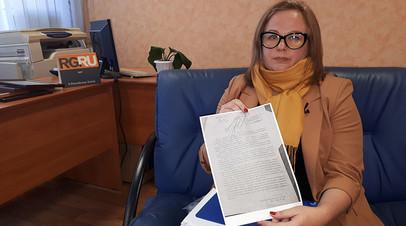 С Натальи Граф, мамы ученика омской гимназии N62, сняли подозрения в экстремизме