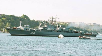 Сторожевой корабль ЧФ завершил деловой заход в порт Кипра