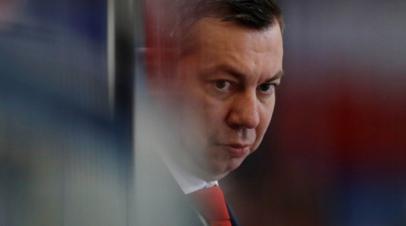 Гуськов о назначении Воробьёва в «Металлург»: он не волшебник