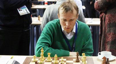 Украинский шахматист Руслан Пономарев
