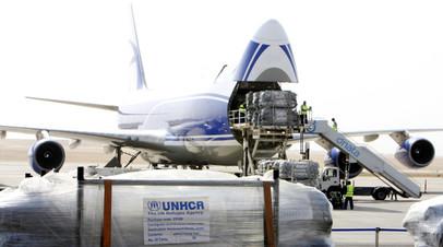 ООН отправила в Донбасс 15,5 тонны гуманитарной помощи