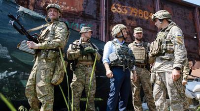 Президент Украины Владимир Зеленский посетил передовые позиции ВСУ в Луганске