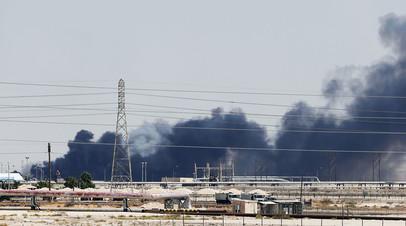 Взрывы на предприятиях нефтяной компании Саудовской Аравии Saudi Aramco