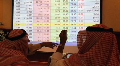 Баррель под ударом: атака на заводы Саудовской Аравии спровоцировала резкий рост цен на нефть