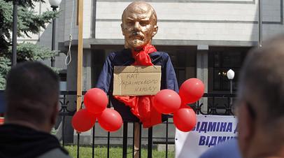 Перед зданием Конституционного суда, где обсуждался закон о декоммунизации