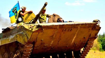 Боевая машина пехоты на учениях ВСУ