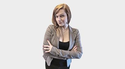 Юлия Витязева