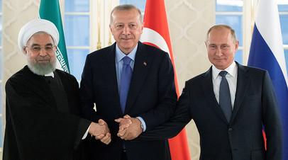 «Эффективный механизм»: как прошла встреча Путина, Эрдогана и Рухани по урегулированию конфликта в Сирии