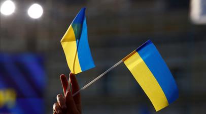 Киев допустил введение миротворцев в Донбасс при провале «Минска»