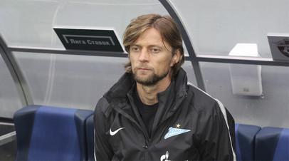Экс-жена тренера «Зенита» Тимощука заявила, что организовала его трансфер в «Баварию»