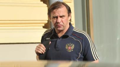 СМИ: Сборную Камеруна по футболу может возглавить российский специалист