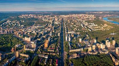 Форум малого бизнеса регионов стран-участниц ШОС и БРИКС пройдёт 26 — 27 сентября в Уфе
