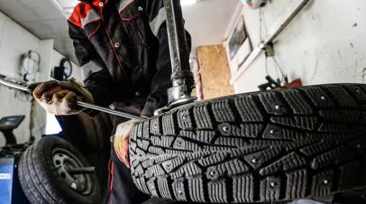 В Федерации автомобилистов России напомнили, когда лучше всего менять летнюю резину