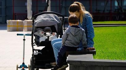 Заявления на удостоверение многодетных родителей в Ставропольском крае начнут принимать в октябре