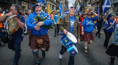 Шотландцы выступают за отделение от Великобритании