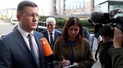 Министр энергетики РФ Александр Новак после трёхсторонних консультаций в формате Россия — ЕС — Украина в Брюсселе