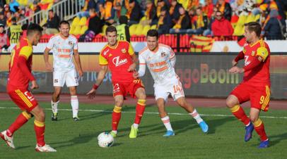 «Арсенал» и «Урал» сыграли вничью в матче РПЛ