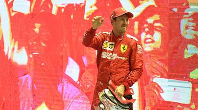 Дебютная победа Феттеля, восхождение Леклера и авария Квята: как завершился Гран-при Сингапура в «Формуле-1»
