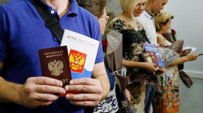 Житель ДНР получает российский паспорт в департаменте миграции МВД России