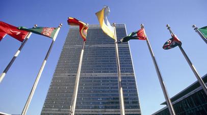 «Прямое нарушение обязательств»: в Москве отреагировали на отказ США выдать визы части делегации РФ в ООН