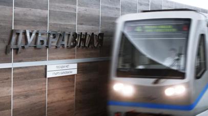 В строительство метро в Казани вложат более 10 млрд рублей