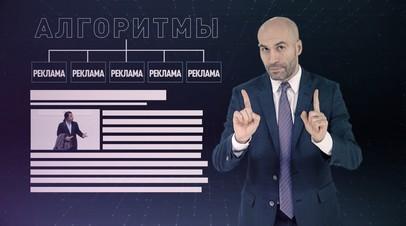 Британская НКО включила сайт RT в список порталов, распространяющих «дезинформацию»