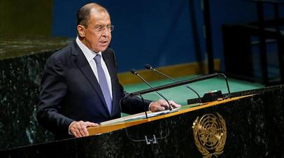 Выступление Лаврова на конференции по Договору о запрещении ядерных испытаний