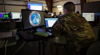Киберкомандование ВС США