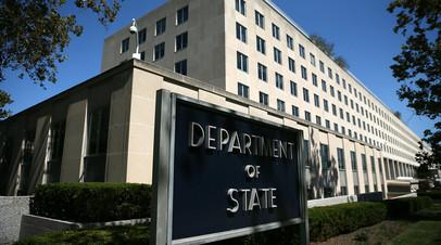 В Госдепе заявили, что США ещё не приняли решение по СНВ-III