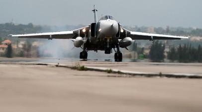 Самолёт ВКС РФ совершает посадку на авиабазе Хмеймим в Сирии