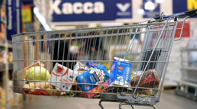 Продукты развития: Медведев поручил изменить состав потребительской корзины