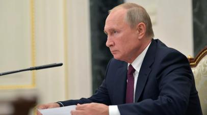 Путин подписал закон об освобождении помощи для студентов от НДФЛ